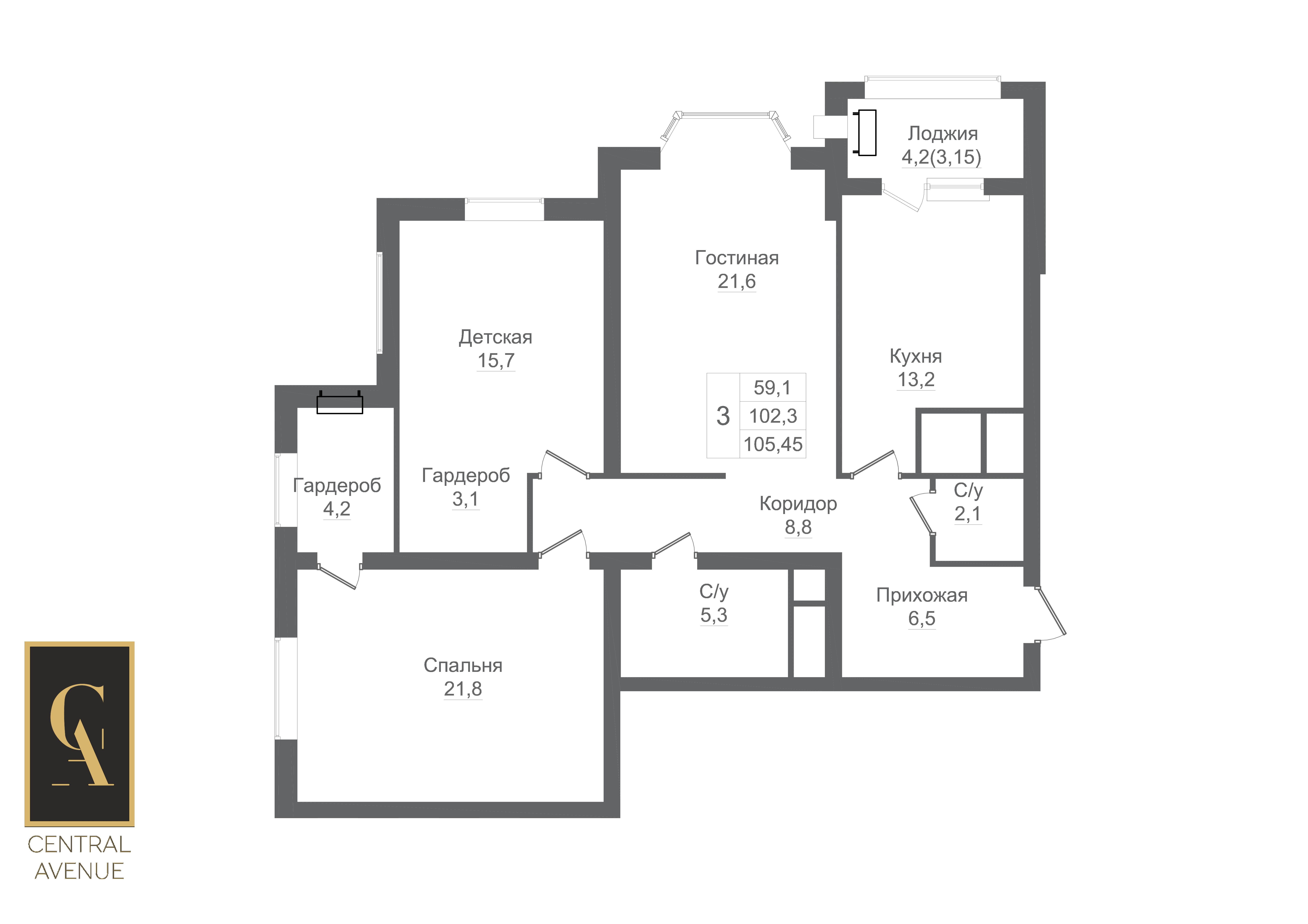 Квартира 49а